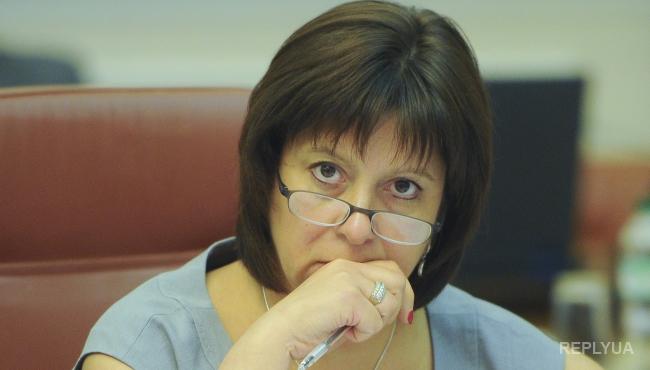 Яресько: у Украины нет трех миллиардов на выплату долга