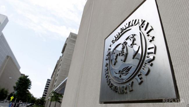 МВФ в Украине начинается экономический рост