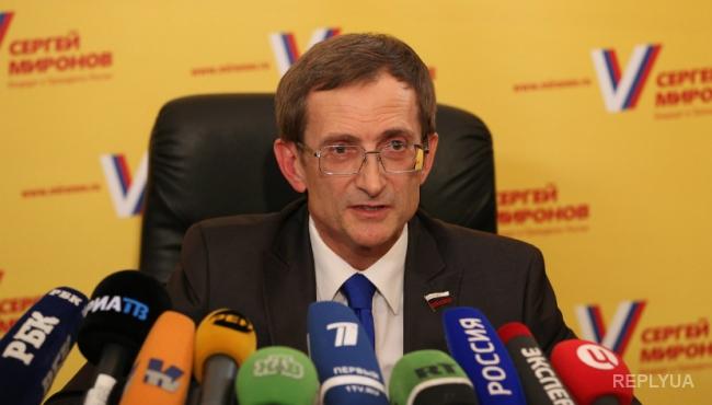 В РФ заявили, что французы расплачиваются за нежелание дружить с Россией