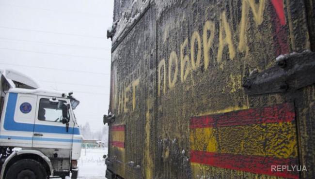 Дальнобойщики РФ выпустили свой манифест – на Россию надвигается Майдан