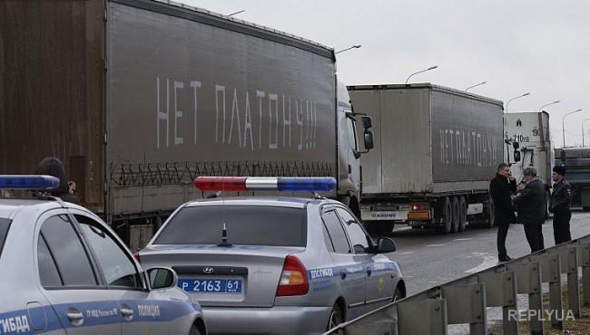 Сотник призвал россиян поддержать дальнобойщиков
