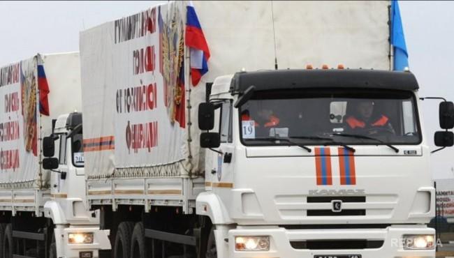 Россия порадует Донбасс «новогодними подарками»