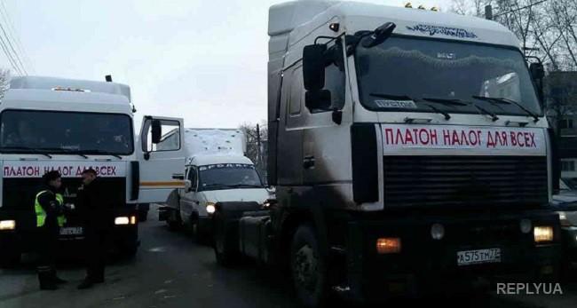 Дальнобойщики приближаются к Москве