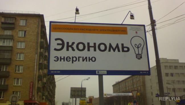 В РФ заявили, что ситуация в Крыму нормализовалась
