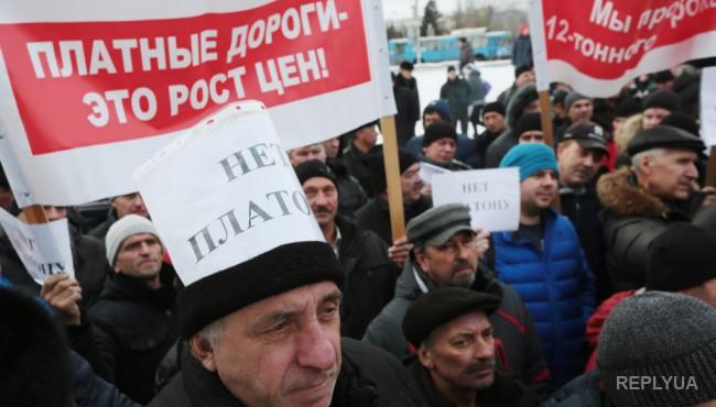 В Москве состоится суд над активистами, которые поддержали дальнобойщиков