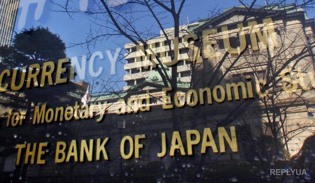 Япония выделила Украине 300 миллионов долларов для валютного резерва