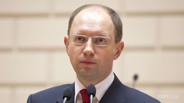 Яценюк рассказал об ответных санкциях против России