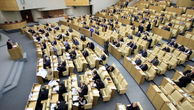 Три депутата проголосовали против закона о признании верховенства права РФ над международным