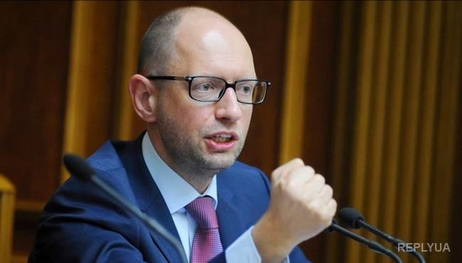 Яценюк нашел деньги для бюджета там, где не ждали