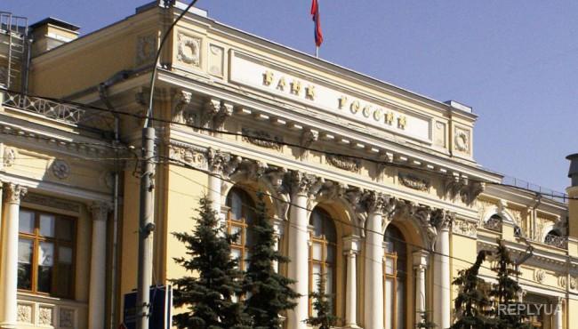 ЦБ РФ предупредил о продолжении моратория на выплаты накопленных пенсий