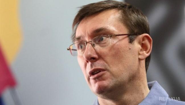 Луценко объявил, что БПП не готов голосовать за налоговый кодекс и бюджет