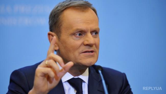 Туск: ЕС не намерен предавать украинцев, поэтому торг с Россией давно прекратился