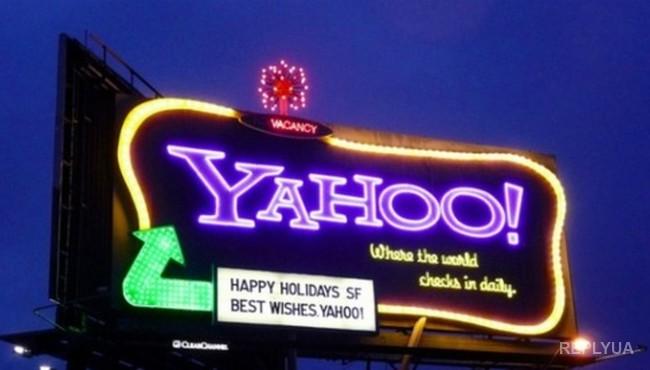 За портал Yahoo могут заплатить 3,9 миллиарда долларов