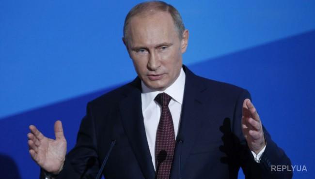 Российский депутат раскритиковал речь Путина