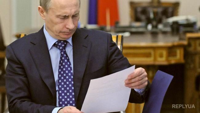 Бабченко: А кому это там Путин свои послания зачитывает? Что за люди в первом ряду?