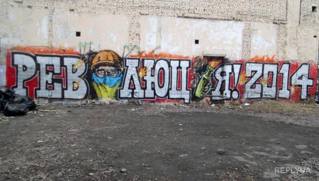 Эксперт: Революция не могла произойти в РФ или Беларуси – только в Украине