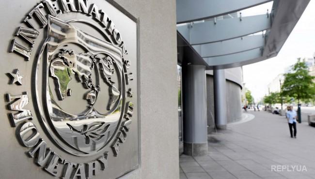 МВФ может отказать Украине в новых траншах