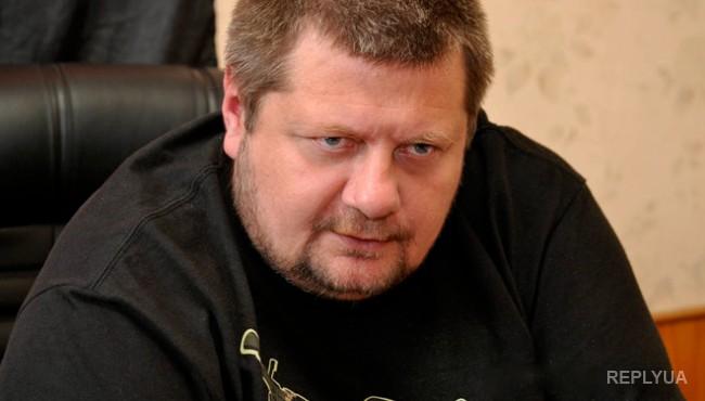 Дело Мосийчука отложили до 21 декабря