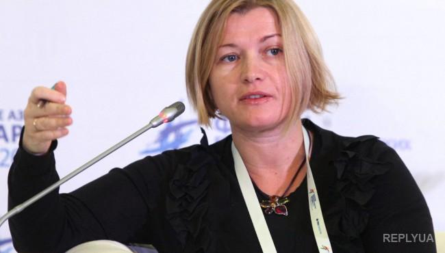 Ирина Геращенко: Безвизовый режим не в тренде. Все на борьбу с коррупцией