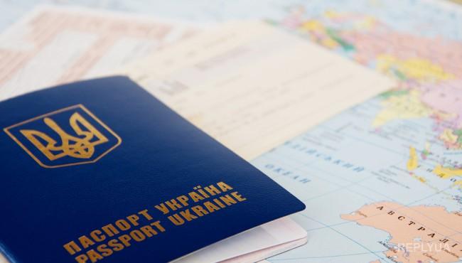 Озвучена предположительная дата отмены виз для украинцев