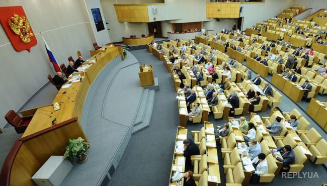 Единороссы решили запретить студентам работу за границей