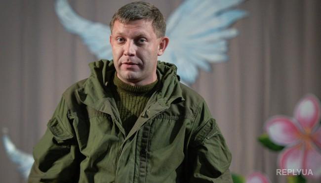 Орешкин: у Захарченко нет шансов