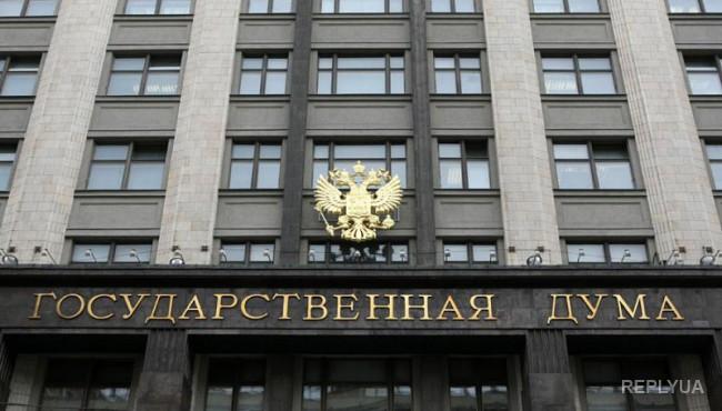 В России без проблем одобрили бюджет