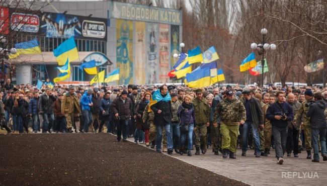 Семенченко: Временная комиссия вынесла свое решение по Кривому Рогу