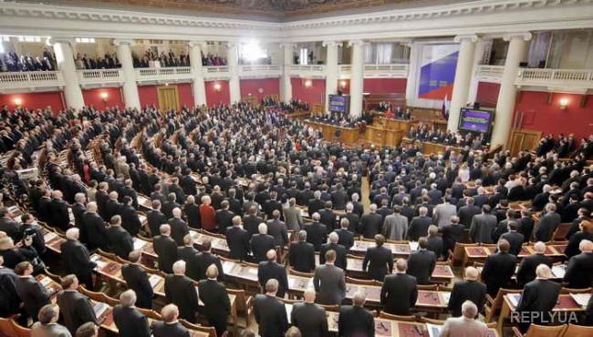 Госдума рассмотрит законопроект, запрещающий дискредитировать Россию