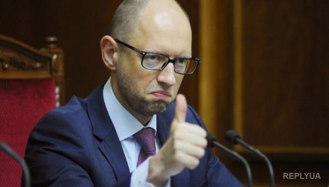 Во время выступления Яценюка в ВР произошел скандал