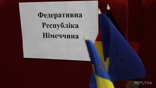 В одном из киевских лицеев, играли в ООН
