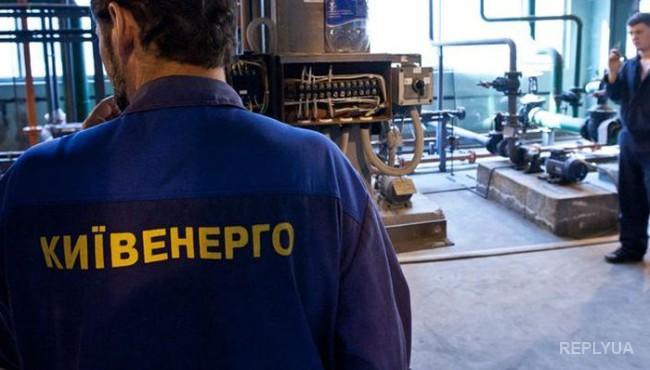 Киевлянин получил счет за отопление и удивился