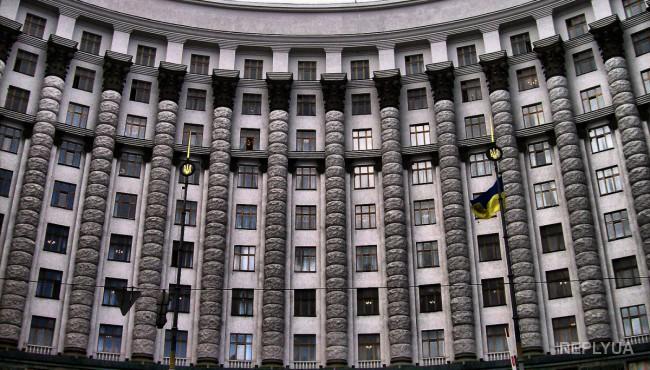Члены Кабмина опубликовали совместное заявление по инциденту в ВР