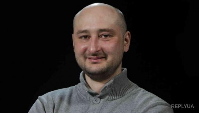 Бабченко о величии России и других стран