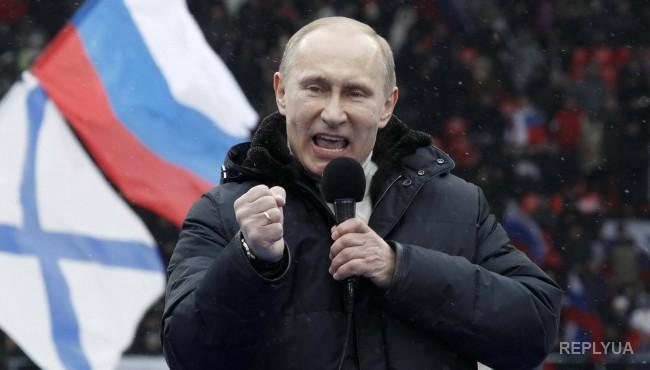 В Чехии прошел митинг против Путина