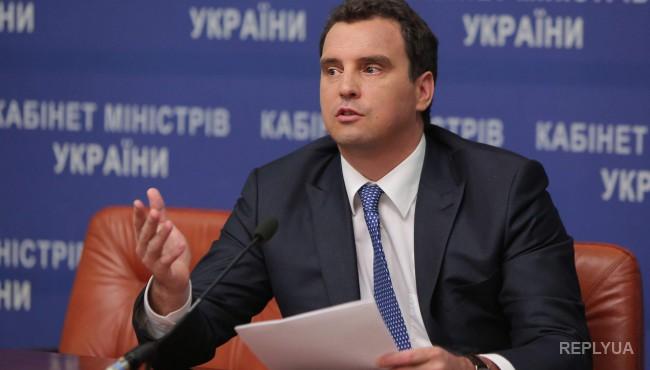 Абромавичус: экономика начнет расти в 2016 году