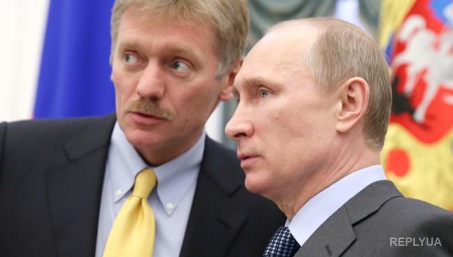 Пятигорец: Вот такой облом настиг Путина