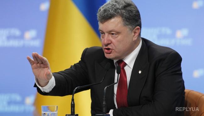 Порошенко одобрил петицию о лишении гражданства сепаратистов