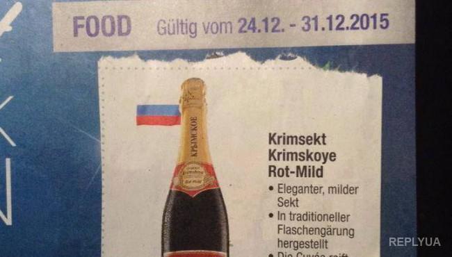 Береза подает иски на немецкую компанию за буклеты про Крым