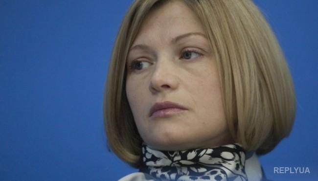 Украина опровергла наработку вМинске документа поамнистии наДонбассе