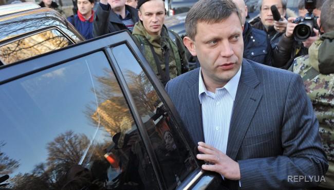 Захарченко намерен прекратить поставки угля в Украину