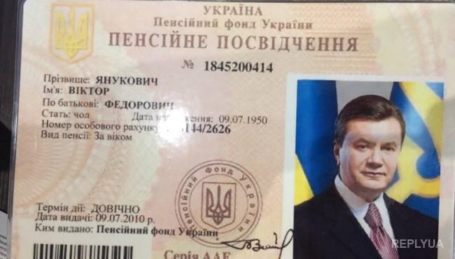 Аваков: Добыты архивы с документами, печатями и счетами Януковича