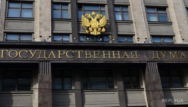 В РФ удивили ценой на нефть, заложенной в бюджет