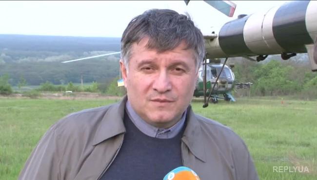 Лещенко: у Авакова мания величия, будем лечить
