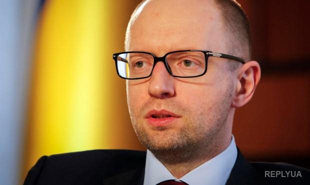 Яценюк раскрыл планы Кабмина на ближайшие отношения с Крымом