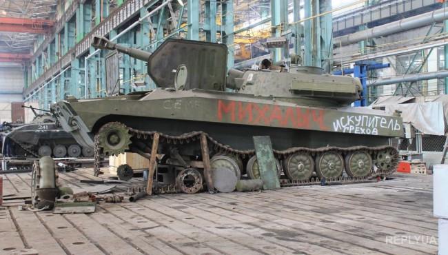 Казанский: Интересная ситуация получилась с Донецкгормашем