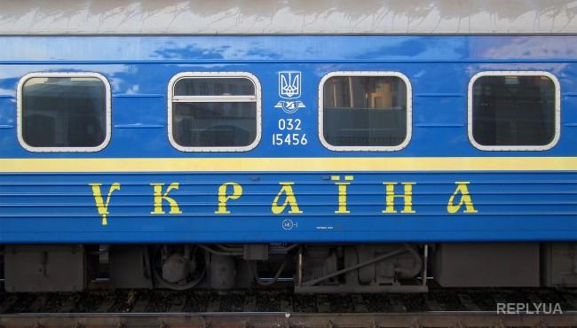 В «Укрзализныци» начнут продавать билеты онлайн