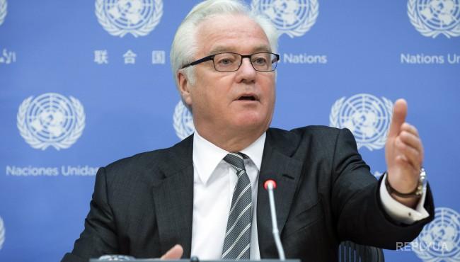 Чуркин отчитался в ООН о деятельности «Исламского государства»