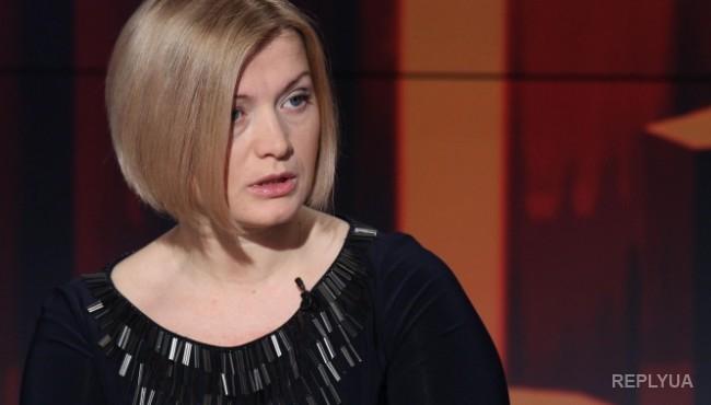 Геращенко: Наша общая победа еще не повод останавливаться на достигнутом