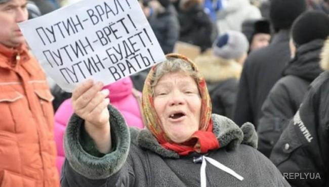 Российская журналистка о пресс-конференции Путина
